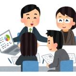 『【ウソやろ!?】日本で唯一の「成長産業」がこちらです・・・ →』の画像