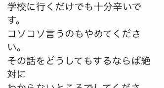 【速報】嵐ファンが緊急声明