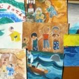 『紙芝居 「おかめ島の伝説」』の画像