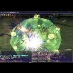 FF11 竜騎士kagura_ff11のぶろぐ