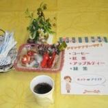 『薔薇の樹苑/H30.11.板付校区 コミュニティカフェ』の画像