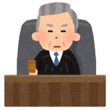 『ムンジェイン大統領、徴用工さんたちに訴えられまくる』の画像