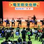 近江八幡吹奏楽団(blog)