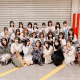 『ライブを終えた日向坂46のメンバーと4期生の集合写真がきてますよ!【乃木坂46】』の画像