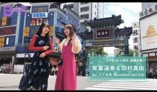 【乃木坂46】賀喜遥香&田村真佑の2人ラブラブで良き!