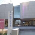 『「ルネ・ユイグのまなざし フランス絵画の精華 ー大様式の形成と変容」 東京富士美術館』の画像