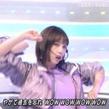 『【gifあり】癒し・・・『Route 246』を一生懸命踊る与田ちゃんがクッソかわいすぎるwwwwww【乃木坂46】』の画像