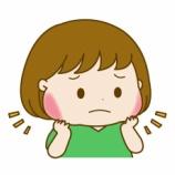 『【子どもの耳疾患】過去最多について』の画像