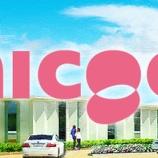 『春華堂の新施設、nicoeのプレオープンに行ってきた!!』の画像