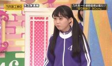 【乃木坂46】北川悠理さん、テレビで家政婦は見た状態に…