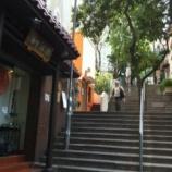 『オススメ!中国茶専門店「樂茶軒」』の画像