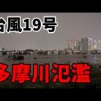 地球市民点描・麻川明(黙雷)