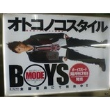『2006年のファッション☆』の画像