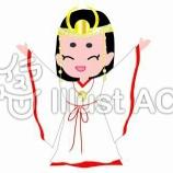 『第835回(予想)2017年京都大賞典/枠順・馬場からも若干人気よりの予想に…』の画像