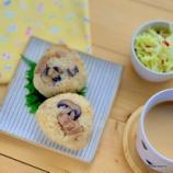 『なめ茸で作る豚バラとマッシュルームの炊き込みご飯』の画像