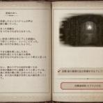 【黒い砂漠PC】candyrain★のひとりごと