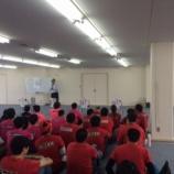 『【福岡】ゆたかカレッジ交流会』の画像