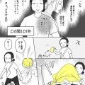 ベテランポンコツ絵日記