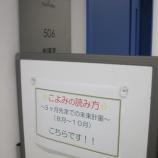 『2011年7月のこよみよみレポート』の画像