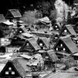 『閉ざされた集落や闇深い地域』の画像