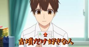 【恋と嘘】第8話 感想 周回プレイを所望する!