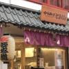 【朗報】戸賀崎元支配人の弁当がAKBで採用【とがちゃん】