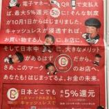 『【乃木坂46】日村さんがwww このなーちゃんバージョンどこだwwwwww』の画像