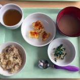 『本日の給食』の画像