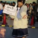 コミックマーケット87【2014年冬コミケ】その120