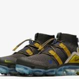 『直リンク 4/19 10時発売 Nike Air Vapormax Utility AH6834-200』の画像