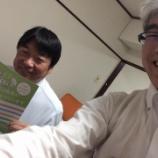 『【開催レポート】ペライチで作るホムページ作成講座 IN 広島』の画像