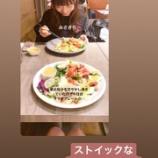 『[イコラブ] みりにゃ ラストアイドル・畑美紗起さんとご飯に行く【=LOVE(イコールラブ)、大谷映美里】』の画像