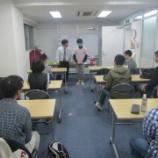 『【早稲田】進路実習合格者交流会・懇親会』の画像
