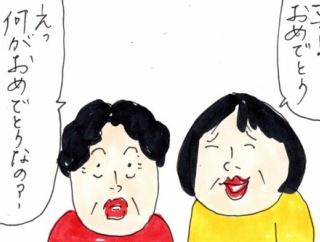 【高齢な親の話】母 80歳の誕生日
