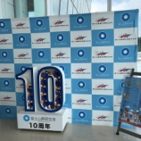『静岡空港のカードラウンジ「YOUR LOUNGE」に初潜入してきた。』の画像