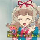 『アイカツオンパレード! 第11話 感想でござるッ!神回キターッ!「ちゃお☆ニューワールド!」』の画像