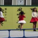 2015年 第51回湘南工科大学 松稜祭 ダンスパフォーマンス その33