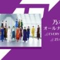 これは最高すぎるぞwww 次週『乃木坂46のANN』ゲスト出演メンバーが決定キタ━━━━(゚∀゚)━━━━!!!