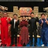 『【テレビ出演】BSスカパー!モノクラーベ 20181014』の画像
