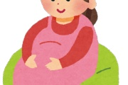 彼女の「妊娠してたらどうしよう」に対する返答の正解を教えてくれ