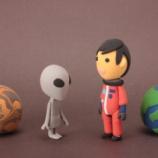 『地球外生命体はどこかにいるのだろうか』の画像