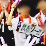 『【乃木坂46】凄すぎ!全ツ参加者でヒム子が来ることを予測していたファンがいた模様wwwww』の画像