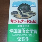 曽田博久のblog