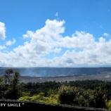『ハワイ島&オアフ島の旅:ハワイ火山国立公園』の画像