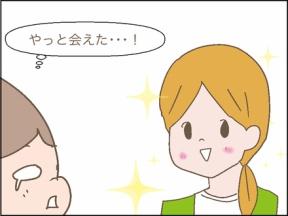 ライブドア交流会〜元はてなブロガー編〜