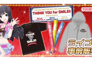 【グリマス】4thLIVE 事前販売開始!11月28日まで!