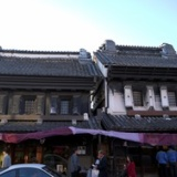 「小江戸川越」に行きました