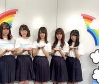 【日向坂46】明日のZIPで「日向坂46初ライブ&メンバー自己アピール対決」