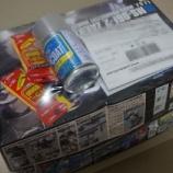 『ヨドバシ・ドット・コムが潰して送ってきたパッケージ』の画像