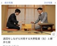 【悲報】阪神・矢野監督、退団する